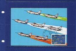 ##(YEL)-Italia - 28 -3- 1973 -  Firenze - 50° Aereonautica Militare Italiana, Serie 6 Cartoline Maximum Affrancate - 1946-....: Moderne
