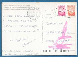 BELARUS 1993 ON CARD MOSCOW BOLSHOI THEATRE - Bielorussia