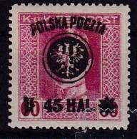 POLAND 1918 Lublin Fi 24 Mint Never Hinged Signed Petriuk - Ongebruikt