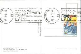 POSTMARKET  ESPAÑA  1991 - Ciclismo
