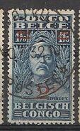 CONGO BELGE 165 JADOTVILLE - Congo Belge