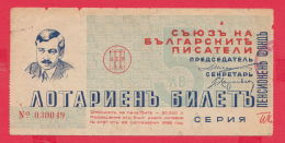 8K55 / 1938 UNION OF BULGARIAN WRITERS Peyo Yavorov - Lottery Tickets Billets Loterie Lotteria  Bulgaria Bulgarie - Lottery Tickets