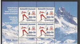 GROENLAND   J.O. De LILLEHAMMER 1994 Bloc  N°5** Côte :25,00 € - Winter 1994: Lillehammer