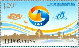 CHINA VR 2017-10 ** Belt & Road Forum Int. Zusammenarbeit 1v - OFFICIAL ISSUE - DHCHN - 1949 - ... Volksrepublik