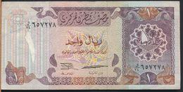 °°° QATAR - 1 RIYAL °°° - Qatar