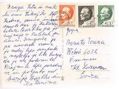 Yugoslavia, 1970, For Luzern - 1945-1992 Repubblica Socialista Federale Di Jugoslavia