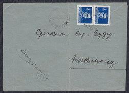 Yugoslavia 1946 Marshal Tito, Recommended Letter Sent From Petrovgrad To Aleksinac - 1945-1992 Socialist Federal Republic Of Yugoslavia