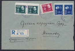 Yugoslavia 1945 Marshal Tito, Registered Letter With Mixed Franking, Zitkovac, Loco - 1945-1992 Socialist Federal Republic Of Yugoslavia