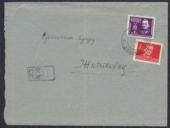 Yugoslavia 1946 Marshal Tito, Registered Letter Sent From Aleksinac To Zitkovac - 1945-1992 Socialist Federal Republic Of Yugoslavia
