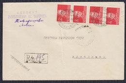 Yugoslavia 1946 Marshal Tito, Recommended Letter Sent From Tovarisevo To Aleksinac - 1945-1992 Socialist Federal Republic Of Yugoslavia