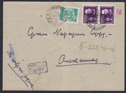 Yugoslavia 1946 Marshal Tito And Partisans, Registered Letter Aleksinac, Loco - 1945-1992 Socialist Federal Republic Of Yugoslavia