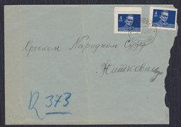 Yugoslavia 1946 Marshal Tito, Recommended Letter - Zitkovac, Loco - 1945-1992 Socialist Federal Republic Of Yugoslavia