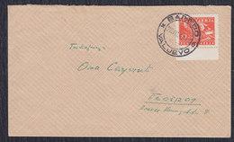 Yugoslavia 1947 Partisans, Letter Sent From Valjevo To Beograd - 1945-1992 Socialist Federal Republic Of Yugoslavia