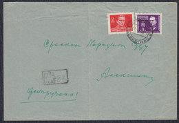 Yugoslavia 1946 Registered Letter - Aleksinac, Loco - 1945-1992 Socialist Federal Republic Of Yugoslavia