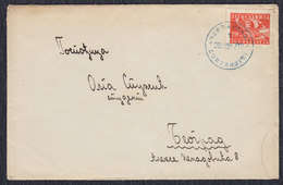 Yugoslavia 1947 Letter Sent From Cortanovci To Beograd - 1945-1992 Socialist Federal Republic Of Yugoslavia