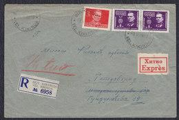 Yugoslavia 1946 Recommended Letter - Express, Sent From Velika Kikinda To Petrovgrad - 1945-1992 Socialist Federal Republic Of Yugoslavia