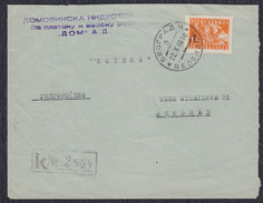 Yugoslavia 1946 Partisans, Registered Letter - Beograd, Loco - 1945-1992 Socialist Federal Republic Of Yugoslavia