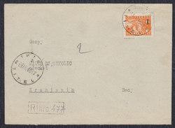 Yugoslavia 1946 Partisans, Registered Letter Sent From Titel To Zrenjanin - 1945-1992 Socialist Federal Republic Of Yugoslavia