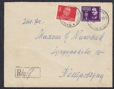 Yugoslavia 1946 Marshal Tito, Recommended Letter Sent From Arandjelovo To Petrovgrad - 1945-1992 Socialist Federal Republic Of Yugoslavia