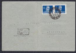 Yugoslavia 1947 Marshal Tito, Recommended Letter - Aleksinac, Loco - 1945-1992 Socialist Federal Republic Of Yugoslavia