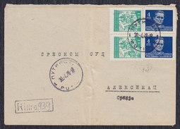 Yugoslavia 1948 Marshal Tito And Partisans, Registered Letter Sent From Putinci To Aleksinac - 1945-1992 Socialist Federal Republic Of Yugoslavia