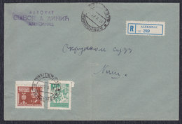 Yugoslavia 1948 Marshal Tito And Partisans, Recommended Letter Sent From Aleksinac To Nis - 1945-1992 Sozialistische Föderative Republik Jugoslawien
