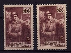 FR 97 - FRANCE N° 386 + 386b Variété Chiffres Blancs Neuf** - Variétés Et Curiosités