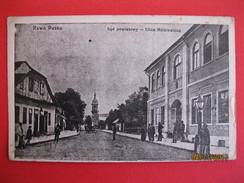 UKRAINE - RAWA RUSKA - K.K.BEZIRKSGERICHT - Ucraina