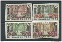 Togo  N° 278 / 91 XX  Série Courante Légende République  Du Togo. Les 14 Valeurs Sans  Charnière, TB - Togo (1960-...)