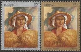 MALAYSIA 1969 NATIONAL RICE YEAR SG 59-60 2V Mint (MNH) - Malaysia (1964-...)