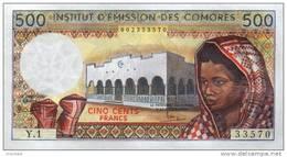 COMOROS P.  7a 500 F 1976 UNC (s. 5) - Comoros