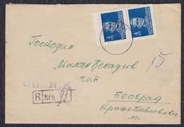 Yugoslavia 1946 Marshal Tito, Recommended Letter Sent From Golnik To Beograd - 1945-1992 Sozialistische Föderative Republik Jugoslawien