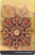 Armenia - ArmenTel - Treasure #2 - 50U Sample (No Serial) - Armenia