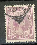 INDE (PAYS-BAS) :  DIVERS N° Yvert 27 Obli. - Netherlands Indies