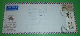 MALAYSIA - Aurora Hotel - Brief Letter Lettre 信 Lettera Carta письмо Brev 手紙 จดหมาย Cover Envelope (2 Foto)(34086) - Malaysia (1964-...)