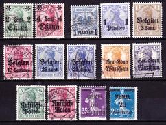 Deutsches Reich 1906-20 Auslandpostämter (China, Türkei U.a.) - Deutsche Post In China