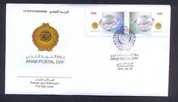 Tunisia/Tunisie 2016 - FDC - Arab Postal Day - Excellent Quality MNH** - Tunisia