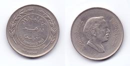 Jordan 100 Fils 1984 - Jordan