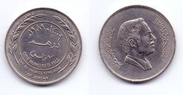 Jordan 100 Fils 1989 - Jordan