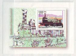 Equatorial Guinea - 2007 Trains  - Minisheet Mint ** - Guinea Equatoriale