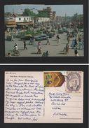 Postcard Stamps 1993 PAKISTAN RAJA BAZAR RAWALPINDI Cars Car Taxi Z1 - Postcards