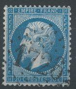 Lot N°38864  N°22, Oblit GC 1726 Blond (81), Ind 21 Ou Guebviller (66), Ind 3 - 1862 Napoleon III