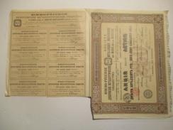 Société Métallurgique Dnieprovienne Du Midi De La Russie - 1912 - Russia