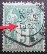 "LOT GD/V93 - SAGE Type II N°75 - CACHET PARIS 25 AVRIL 1896 - "" E1 "" LEVEE EXCEPTIONNELLE - 1876-1898 Sage (Type II)"