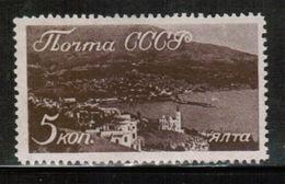 RU 1938 MI 626 - 1923-1991 USSR