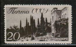 RU 1938 MI 631 * - Unused Stamps
