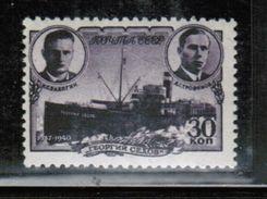 RU 1940 MI 742 - Unused Stamps