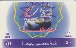 TARJETA TELEFONICA DE EGIPTO (PREPAGO) (403) - Egypt