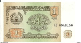 TADJIKISTAN 1 ROUBLE 1994 UNC P 1 - Tadjikistan