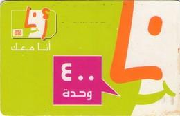 TARJETA TELEFONICA DE EGIPTO (PREPAGO) (418) - Egipto